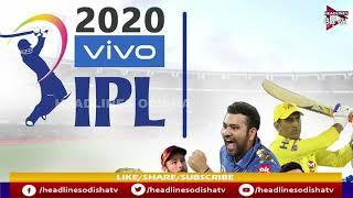 Brett Lee picks the winner of IPL2020, names a side 'definite' to reach play-offs