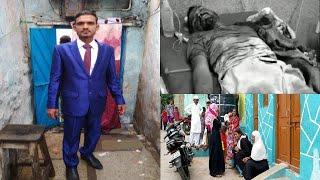 Newly Married Dulhan Ne Apne Husband Ko Jaan Se Mardiya | Hyderabad |@Sach News