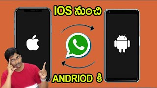 Transfer whatsapp messages from android to iphone Using Wondershare MobileTrans | Whatsapp tricks