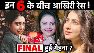 Saath Nibhaana Saathiya 2 | Who Will Play The Role Of GEHNA? | 6 Actresses Approached | Devoleena