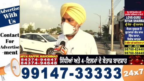 Exclusive: Corona पर CM Captain की बयानबाज़ी ने Punjab के लोगों में मचाई दहशत- Harpal Cheema