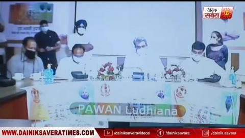 Live: Smart Ration Card स्कीम को लांच कर रहे है CM Captain