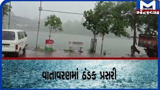 Navsari: ચીખલી તાલુકામાં ધોધમાર વરસાદ શરૂ    Rain