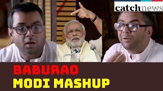 New Mashup funny comedy Modi Vs BabuRao ( Paresh Rawal ) | Catch News