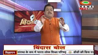 #UPSC_Jihad #नौकरशाही_जिहाद पर अब तक का सबसे बड़ा खुलासा.