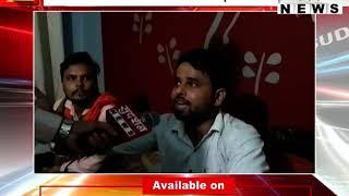 #UPSC_Jihad #नौकरशाही_जिहाद पर खुलासे के बाद आम जनता की प्रतिक्रिया