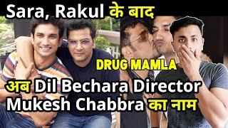 Dil Bechara Director Mukesh Chhabra Ka ड्रग Mamle Me Aaya Samne, Rhea Ne Liya NCB Ke Samne Naam