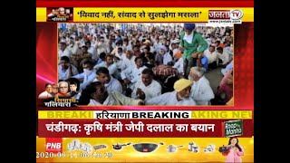 Siyasi Galiyara:किसानों से बातचीत के लिए कमेटी गठित, ओपी धनखड़ बोले-विवाद नहीं, संवाद से सुलझेगा मसला