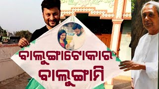 Anubhav Varsha High Voltage Drama | Satya Bhanja