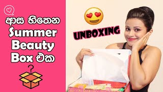 UNBOXING!!! Best Summer beauty Box????????