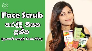 Common Questions About Face Scrubs