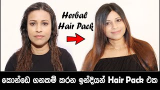Best Indian Herbal Hair Pack For Thicker Hair