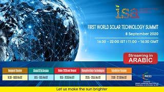 First World Solar Technology Summit - Arabic