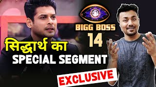 Bigg Boss 14 | Sidharth Shukla Ka Hoga NEW Segment | FULL DETAILS | BB14 | Bigg Boss 2020