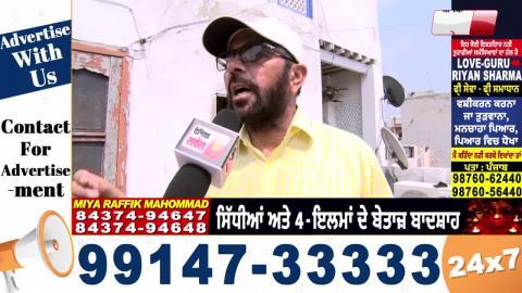 Special: देखें 7 CRORE के इन Pigeons ने कैसे बनाया इस Punjabi को 2 बार World Champion