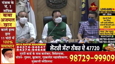 Jalandhar 'ਚ MLA Santokh Singh Chaudhary ਨੇ ਲੋਕਾਂ ਨੂੰ ਵੰਡੇ Smart Ration Card