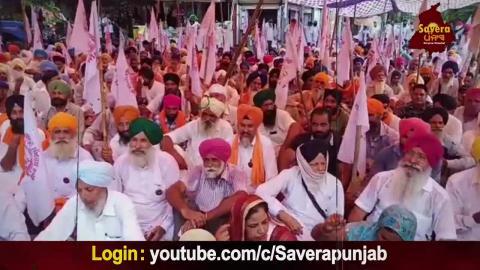 Punjab 'ਚ ਛਾਏ ਧਰਨਿਆਂ ਦੇ ਬੱਦਲ, Punjab Govt. ਦੀ ਸਹਿਤ 'ਤੇ ਨਹੀਂ ਕੋਈ ਅਸਰ