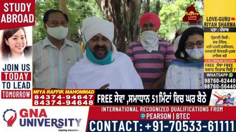 Jaito ਦੇ Nehru Park 'ਚ ਬਣੇਗਾ Open GYM, MP Muhammad Sadiq ਨੇ ਰਖਿਆ ਨੀਂਹ ਪੱਥਰ
