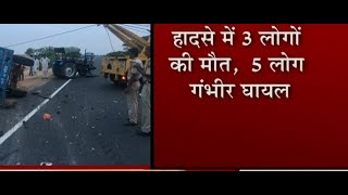 Jaisalmer Road accident | भीषण सड़क हादसा, 3 लोगों की मौत, 5 घायल | JAN TV