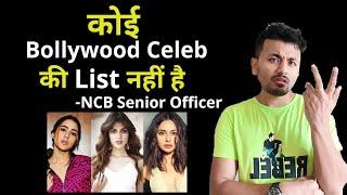 SHOCKING NCB Ne Kaha Koi Bollywood Celebs Ki List Nahi Hai | REAL TRUTH Revealed