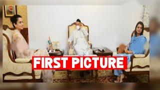 Kangana Ranaut Ki Governor Bhagat Singh Koshyari Se Mulaqat, Samne Aayi Pehli Tasveer