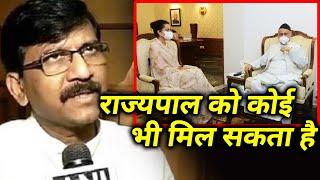 BREAKING: Kangana Ki Rajyapal Se Hui Mulaqat Par Kya Bole Sanjay Raut?