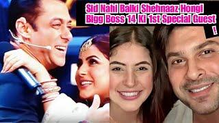 Siddharth Shukla Nahi Balki Shehnaaz Gill Hongi Salman Khan Ke Show BiggBoss14 Ki Pehli SpecialGuest