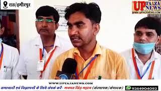 राठ में स्वामी ब्रम्हानन्द जी की 37वीं पुण्यतिथि पर हुआ पुरुस्कार वितरण