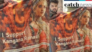 'I Support Kangana' Print Sarees On Sale In Surat | Catch News