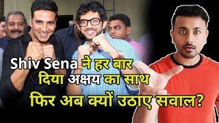 Shiv Sena Ne Kattar Dost Hai Akshay Kumar, Har Baar Diya Sath, Phir Is Baar Kyon Uthae Sawal