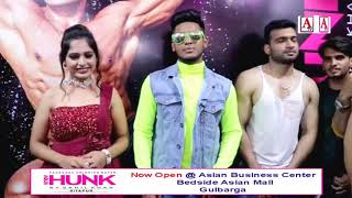 Now Open HUNK Products,A Brand By Bollywood Actor Sahil Khan at Asian Business Center Gulbarga