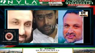 Congress Party Mai Apne Haq Ki Baat Rakhne Ki Azadi Hai or Woo Dusre Party Mai Nahi Hai