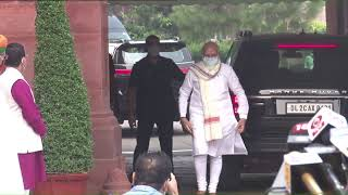 PM Modi's remarks at the start of Monsoon Session of Parliament | PMO