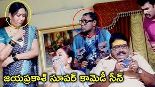 జయప్రకాశ్ రెడ్డి సూపర్ కామెడీ సీన్   Latest Telugu Movie Scenes   Bhavani HD Movies
