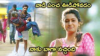 నాకు బాగా నచ్చింది   2020 Telugu Movie Scenes   Arulnithi   Vivek   Roju Pandage