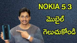 Nokia 5.3 mobile unboxing and Giveaway Telugu