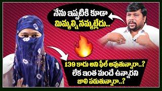 యాంకర్ పై 139 ఫైర్.. Panjagutta 139 | Dollar Bhai (Rajasekhar Reddy) | BS TALK SHOW | Top Telugu TV