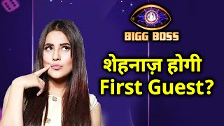 Bigg Boss 14: Shehnaz Gill Will Be The FIRST GUEST To Enter The Show | BB 14 | Bigg Boss 2020