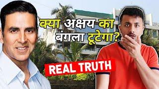 Kya Akshay Kumar Ka Bungalow Todegi Shiv Sena? | Real Truth