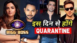 Bigg Boss 14 | Jasmin Bhasin, Jaan Shanu Aur Baki Contestants QUARANTINE Honge Is Din Se