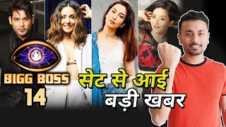 Bigg Boss 14 | Sidharth Shukla, Hina Khan, Gauhar Khan To ENTER The Show As Players, NEW TWIST