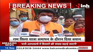 Madhya Pradesh || Minister Govind Singh Rajput की फिसली जुबान, BJP को नकली राम - नकली भगवा का सहारा