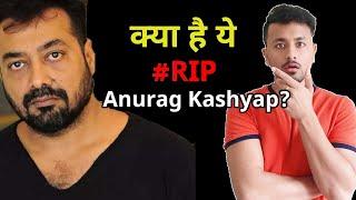 Kya Hai Ye #RIP Anurag Kashyap? Twitter Par Ye Kya Chal Raha Hai