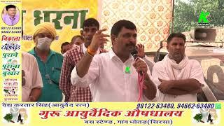 महम से विधायक बलराज कुंडू का बडा बयान, अनिल विज को बुढ़ापे में कंगना रनौत से हुआ इश्क, उनकी चिंता है।