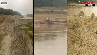 धड़ल्ले से चल रहा है अवैध बालू खनन का काम, अब बाढ़ का बना खतरा
