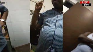 रायबरेली में डॉक्टर का ये रूप देखकर आप भी रह जाएंगे दंग!, VIDEO VIRAL