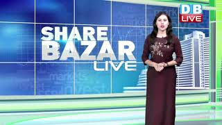 शेयर बाजार लाल निशान पर बंद हुआ | Share bazar latest news | nifty | sensex | #DBLIVE