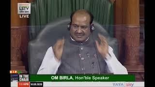 Shri Narendra S Tomar moves the Farmers' Produce Trade and Commerce (Promotion & Facilitation) Bill