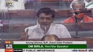 Shri Anurag Sharma raising 'Matters of Urgent Public Importance' in Lok Sabha: 14.09.2020