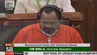 Shri Basanta Kumar Panda raising 'Matters of Urgent Public Importance' in Lok Sabha: 14.09.2020
